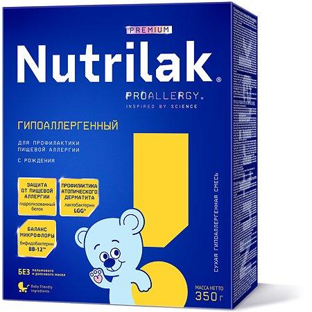 Смесь молочная Nutrilak гипоаллергенная 350г с 0месяцев