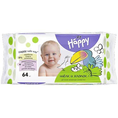 Салфетки Bella baby Happy влажные Шелк 64шт