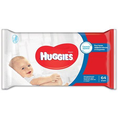 Влажные салфетки Huggies Классик 64 шт
