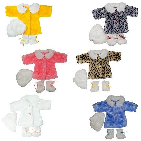Одежда для кукол Модница шуба, шапочка и ботиночки в ассортименте