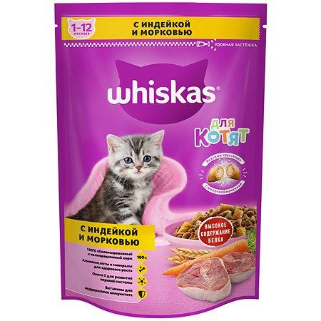 Корм сухой для котят Whiskas 350г подушечки с молоком ассорти с индейкой и морковью