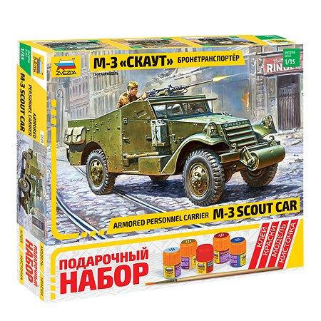 Подарочный набор Звезда БТР М3 Скаут