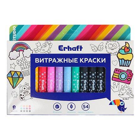 Краски Erhaft витражные 10.5 мл 9 цветов DY04509