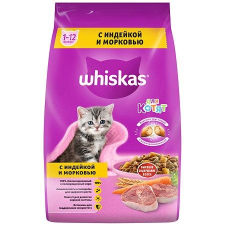 Корм сухой для котят Whiskas 1.9кг подушечки с молоком ассорти с индейкой и морковью