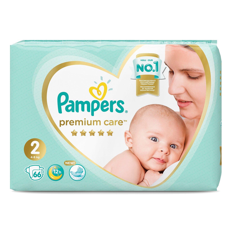 Памперсы для новорожденных акции омск