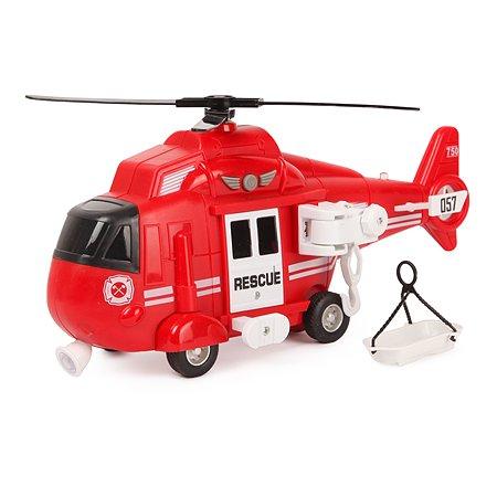 Вертолет Mobicaro 1:16 Пожарный инерционный WY750B