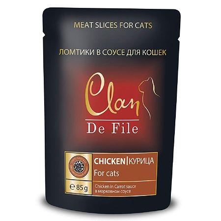 Корм для кошек Clan De File с курицей в морковном соусе консервированный 85г