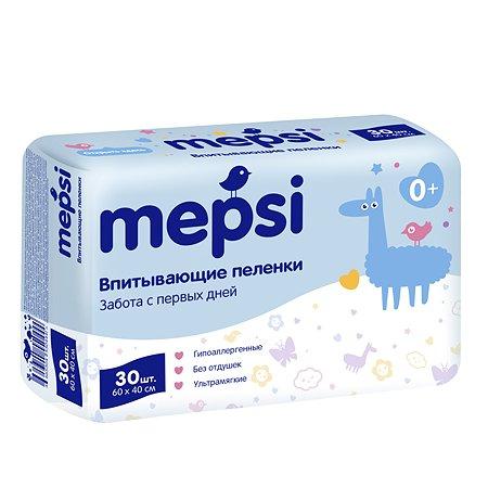 Пеленки впитывающие Mepsi 60*40 30шт