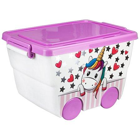 Ящик для игрушек IDEA Единорог 23л М 2550