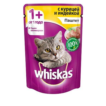 Корм влажный для кошек Whiskas 85г паштет с курицей и индейкой пауч