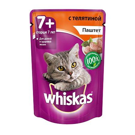 Корм влажный для кошек Whiskas 85г паштет с телятиной для пожилых пауч
