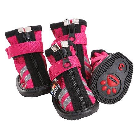 Ботинки для собак RUKKA PETS 7 Розовый 460752265J6307