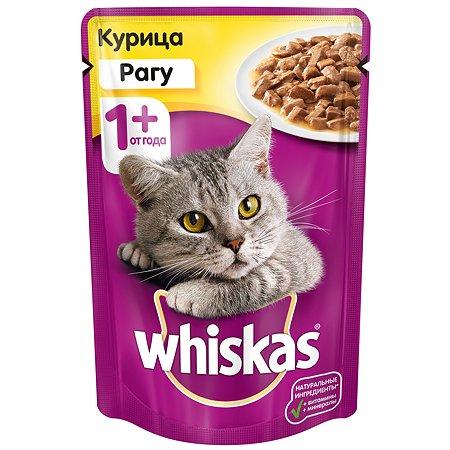 Корм влажный для кошек Whiskas 85г рагу с курицей пауч