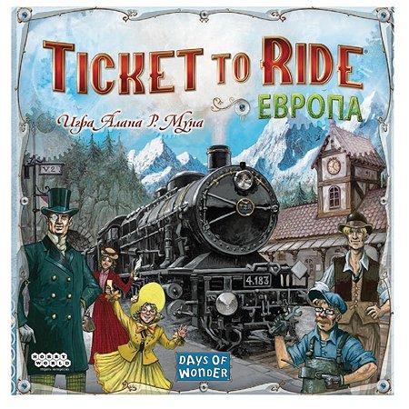 Игра Hobby World Ticket to Ride: Европа