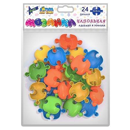 Напольная мозаика Нордпласт 24 фишки в пакете