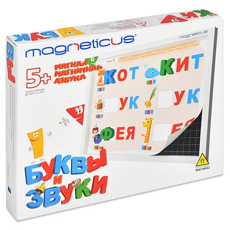 Мягкая магнитная азбука MAGNETICUS БУКВЫ и ЗВУКИ