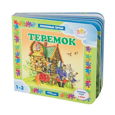 Книжка-игрушка Step Puzzle Теремок