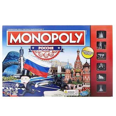 Монополия Hasbro Games Россия новая уникальная версия