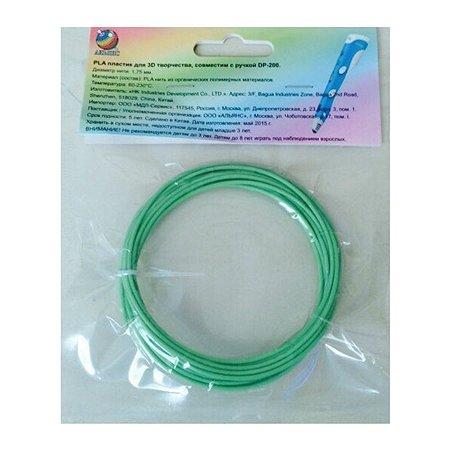 Пластик PLA для 3D ручки HK Industries зеленый