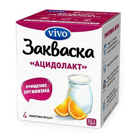 Закваска бактериальная Vivo ацидолакт 4*0.5г