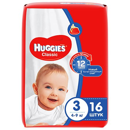 Подгузники Huggies Classic 3 4-9кг 16шт