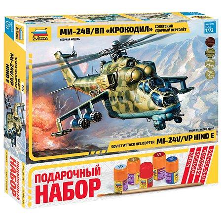 Подарочный набор Звезда Вертолет МИ 24 В/ВП Крокодил