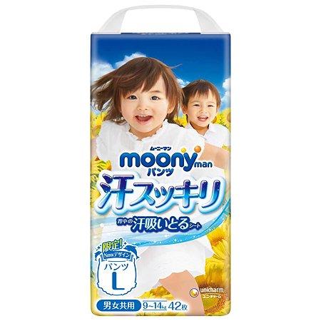 Подгузники-трусики Moony Sweat Dry Pants L 9-14кг 42шт
