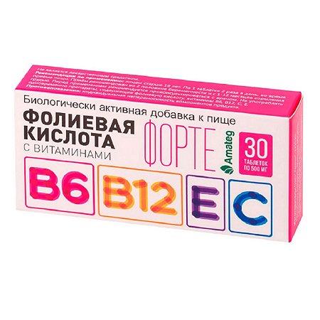 Биологически активная добавка Amateg Кислота фолиевая Форте 500мг с витаминами B6 В12 Е С 30таблеток