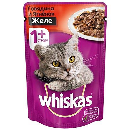 Корм влажный для кошек Whiskas 85г желе с говядиной и ягненком пауч