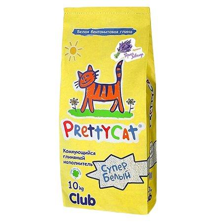 Наполнитель для кошек PrettyCat Cупер белый комкующийся с ароматом лаванды 10кг