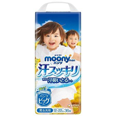 Подгузники-трусики Moony Sweat Dry Pants XL 12-22кг 36шт