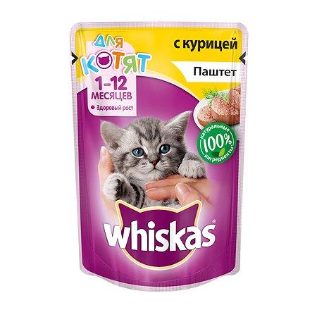 Корм влажный для котят Whiskas 85г паштет с курицей пауч