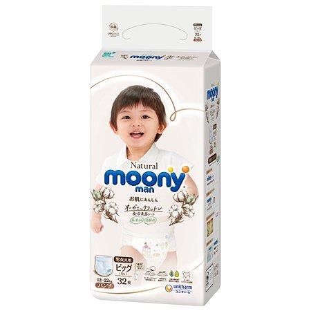 Подгузники-трусики Moony Natural XL 12-22кг 32шт
