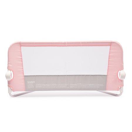 Бортик Munchkin Lindam для кровати Розовый