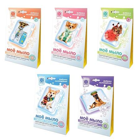 Набор для творчества Фантазер Мое мыло Собаки в ассортименте 982001-982005