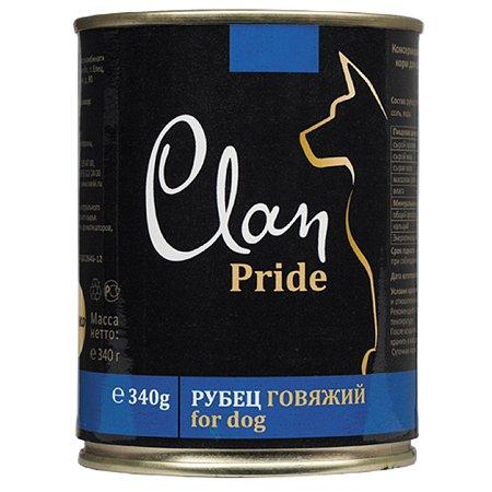 Корм для собак Clan Pride рубец говяжий консервированный 340г