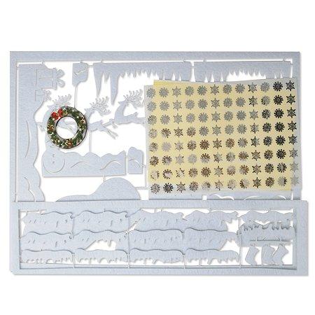 Комплект Одним прекрасным утром Новогодние украшения с наклейками 59822