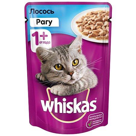 Корм влажный для кошек Whiskas 85г рагу с лососем пауч