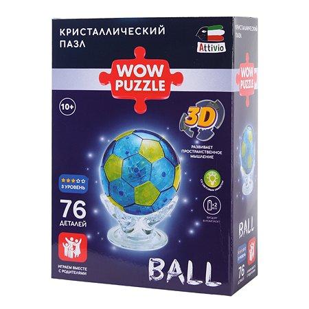Пазл Attivio Мяч кристаллический 9054