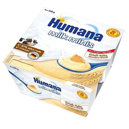 Каша Humana молочная бисквитная 100г*4шт с 8месяцев