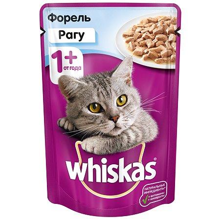 Корм влажный для кошек Whiskas 85г рагу с форелью пауч