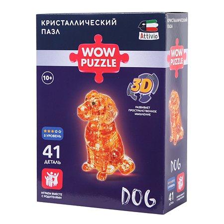 Пазл Attivio Собака кристаллический 9039