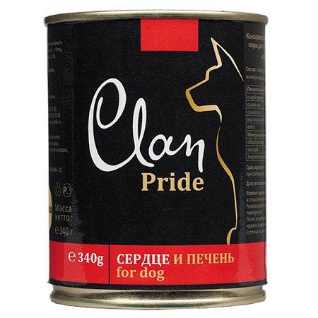 Корм для собак Clan Pride говяжье сердце и печень консервированный 340г