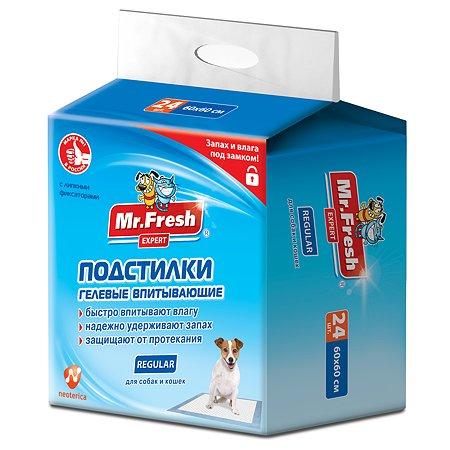 Подстилки лдя собак Mr.Fresh Expert Regular 60см*60см 24шт