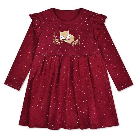 Платье-боди Моя Горошинка с длинным рукавом