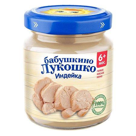 Пюре Бабушкино лукошко индейка 100 г с 6 мес+