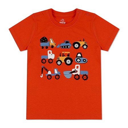 Футболка BabyGo оранжевая