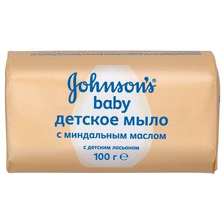 Мыло Johnson's с миндальным маслом 100г