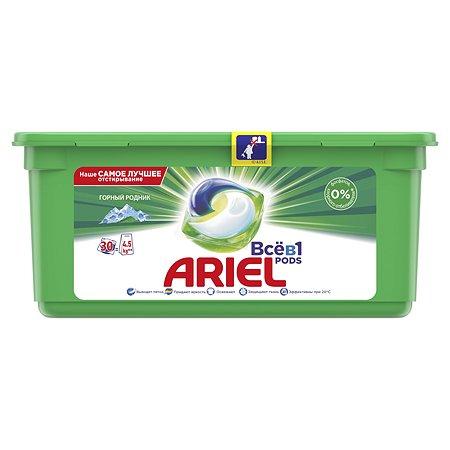 Гель в капсулах Ariel автомат   Горный Родник   30X28.8