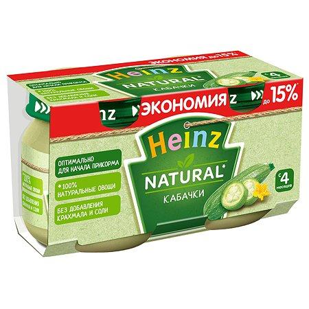 Пюре Heinz кабачки 2*80г с 4месяцев
